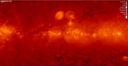 MilkyWay-Hydrogen-a